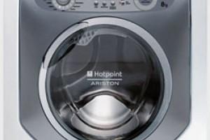Распознавание кодов ошибок в стиральных машинах Ariston