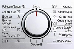 Разновидности стиральных машин и их режимы