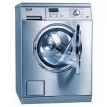Как избавиться от запаха гари в стиральной машине?