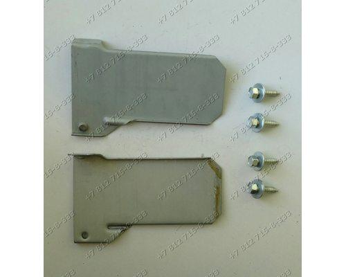 Набор крепления пластины колодки под амортизаторы в сборе из 2 штук стиральной машины Ardo FLS120L 010980047