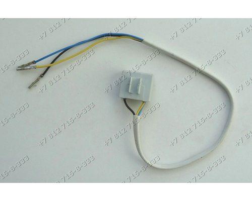 Тепловое реле холодильника Stinol PTR102