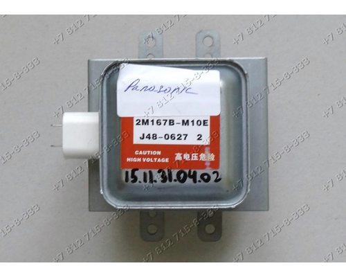 Магнетрон печки Panasonic LG 2M167B M10E