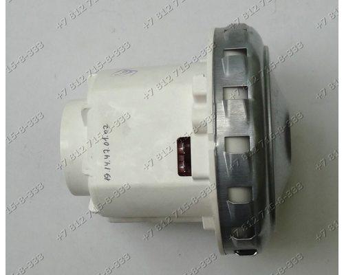 Двигатель пылесоса Thomas Twin TT Parquet Aquafiltr 788H12 788539 788550 Zelmer 919.0SP, 829.0SP