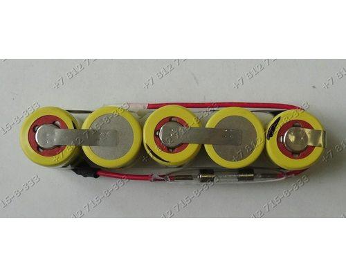 Аккумулятор пылесоса Electrolux