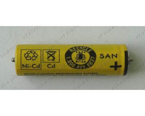 Аккумуляторная батарея бритвы Braun 5720 5713 5743