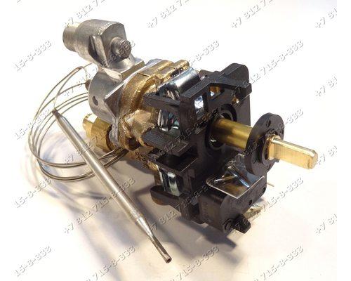 Газовый кран - термостат для плиты Hansa FCGW57001030 FCGX56001017 FCGW53022(54310)