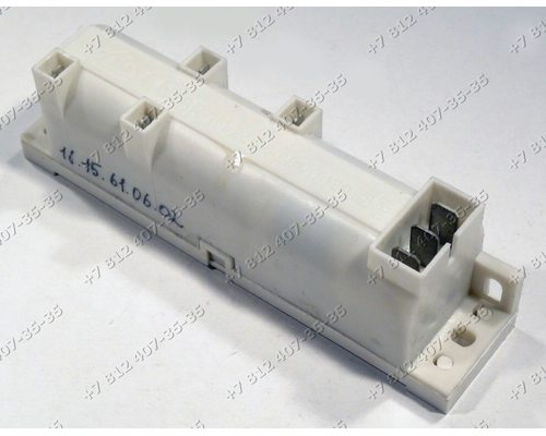 Генератор поджига 4 контакта, плиты Gefest - ПГ 1100, ПГЭ 1102