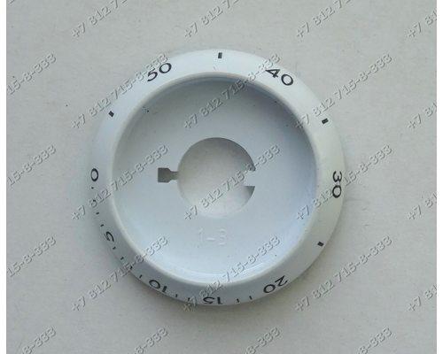 Диск ручки белый для плиты Gefest 1100000156-05
