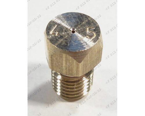 Жиклер для сжиженного (баллонного) газа диаметр резьбы M6 шаг резьбы 0,75 Ø-0.45мм для плиты