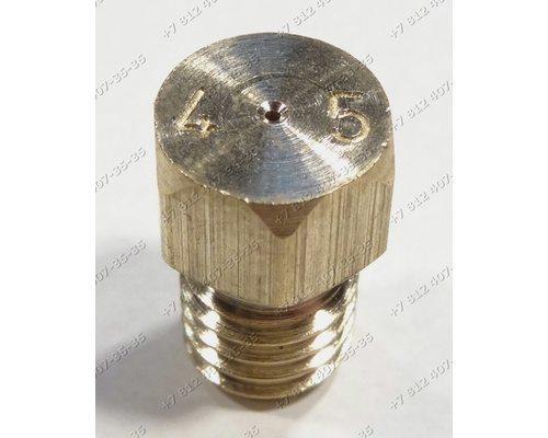 Жиклер для сжиженного газа диаметр резьбы M6 шаг резьбы 1,0 Ø-0.45 мм для плиты