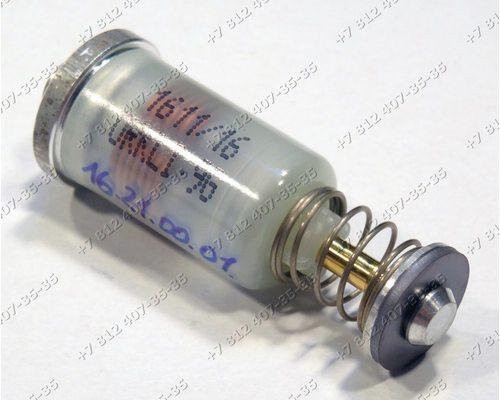 Клапан газ контроля диаметр 11 мм, 1611/16 ORKLI универсальный для плиты