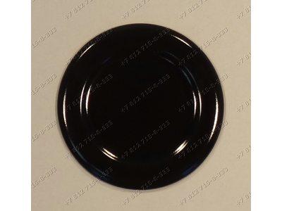 Крышка рассекателя малой горелки 55 мм для плиты Electrolux 6800170067, 8072424032