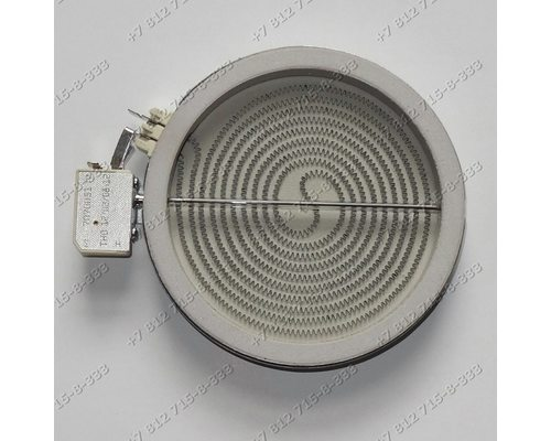 Конфорка стекло D=140мм(165мм) 1200W стеклокерамика для плиты Indesit