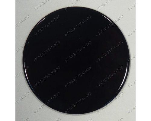 Большая крышка D=90мм рассекателя плиты Indesit