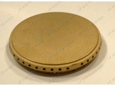 Рассекатель диаметр 90 мм матовый для плиты Ariston Indesit