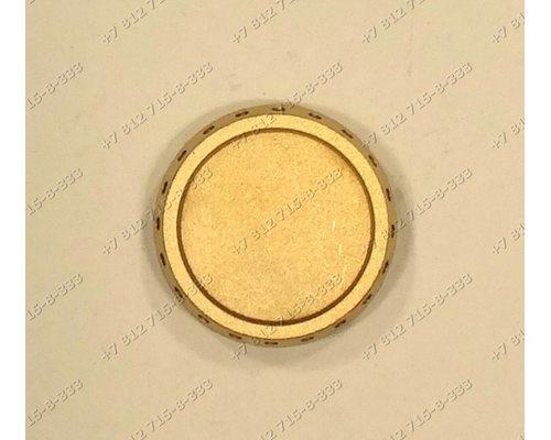 Рассекатель (матовый диаметр 37 мм) малой горелки для плиты Ariston Indesit