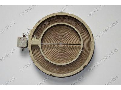 Конфорка стеклокерамика двухзонная D=140мм(150мм)/210мм(230мм) для электроплиты Siemens EK73754-01