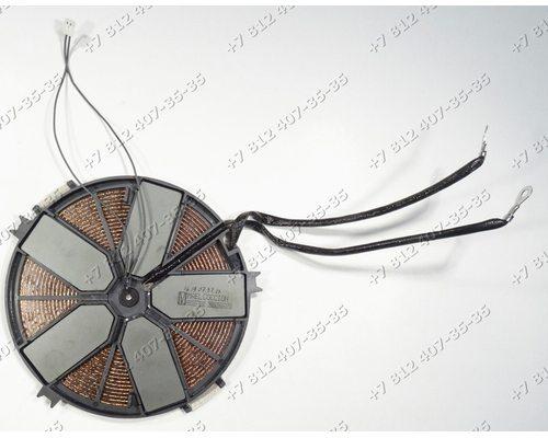 Конфорка индукционная 160 мм 9000273080 для плиты Bosch PIB679T14E/02