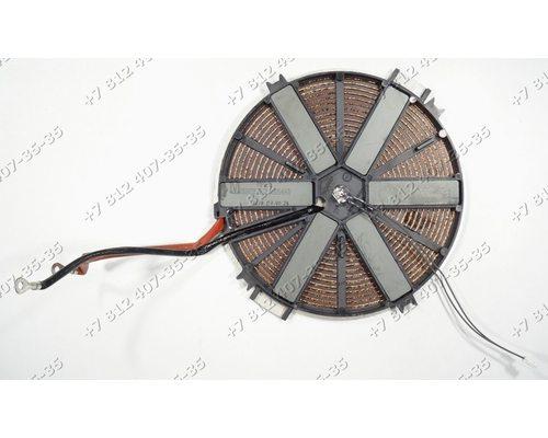 Конфорка индукционная 180 мм 9000059523 9000028674 для плиты Bosch