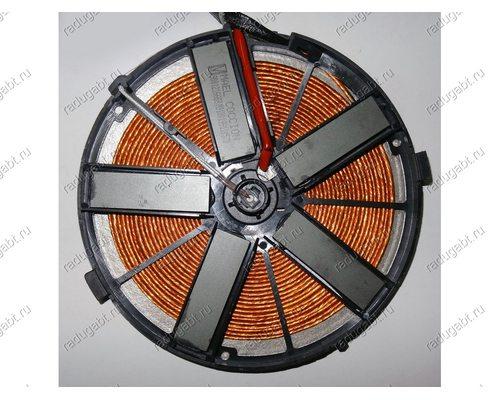 Конфорка индукционная 9001216668 M9100199110570 167 мм для плиты Bosch PIB375FB1E/02
