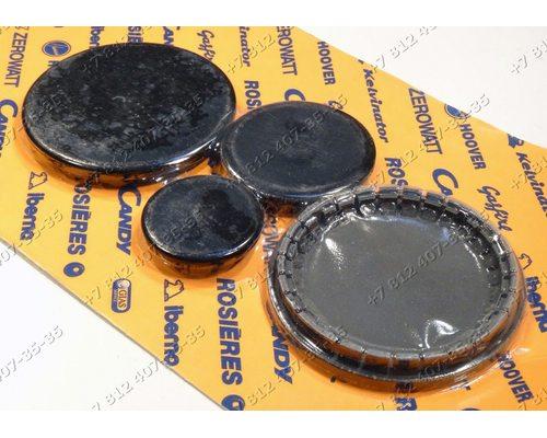 Комплект рассекателей для плиты Candy P700X, P700N, P700W, P700TF, P700SPX, P700SPN, P700SDX