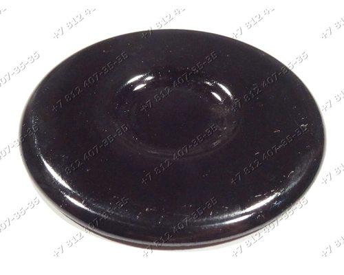 Крышка рассекателя A диаметр 54 мм для плиты Дарина GM341, КM341