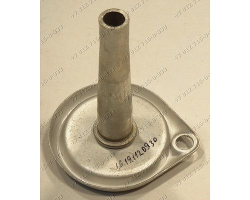 Верх горелки сильного пламени с розжигом диаметр 55 мм, на ножке для плиты Дарина