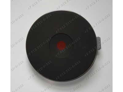 Конфорка чугун под винты 220мм-230мм 2600W для плиты Whirlpool