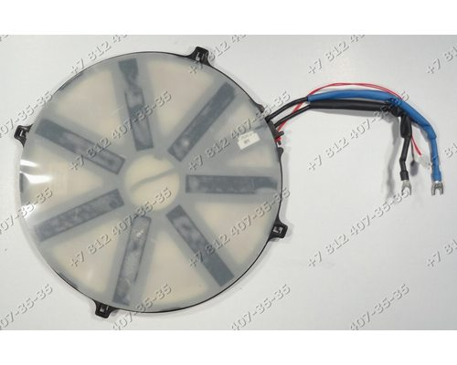 Конфорка индукционная 200 мм для плиты Kuppersbusch EKI 848.0 M EKI848.0M и т.д.