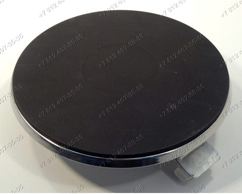 Конфорка HP-220S-4 чугунная 1500W для плиты Ново-Вятка