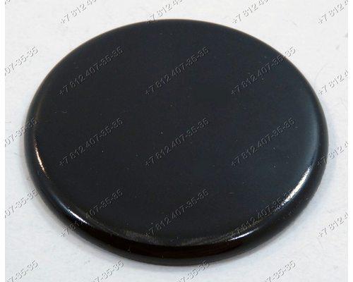 Крышка рассекателя 46 мм - малая для плиты Нововятка Ново-Вятка Rika Рика