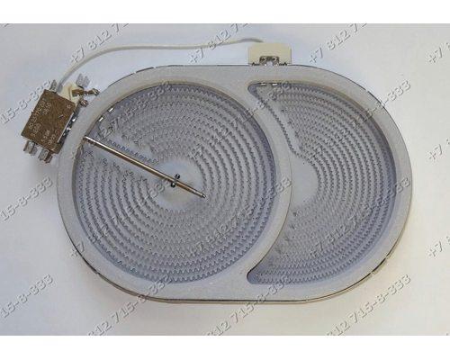 Конфорка утятница D=165мм(190мм)/260мм(285мм) 2400/1500W стеклокерамика для плиты Gorenje