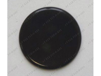 Крышка рассекателя 55 мм, малая для плиты Gefest 1500, 3500, 6100-6500, CH1210, 1211, 2120, 2230