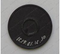 Крышка рассекателя 55 мм. для плиты Gefest 1500, 3500, 6100-6500, CH1210, 1211, 2120, 2230