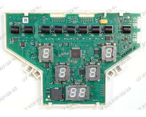 Электронный модуль для индукционной варочной поверхности Hansa PBF4VI512FTB4S