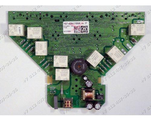 Электронный модуль для варочной поверхности Hansa 8049312