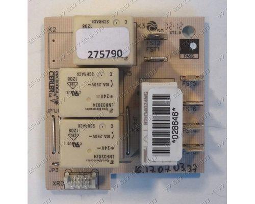 Электронный модуль варочной поверхности плиты Bosch PIC645E14E/03