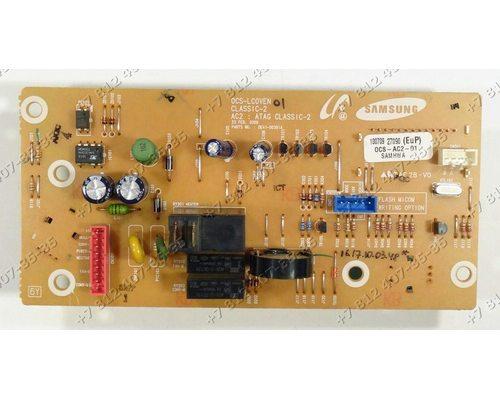 Электронный модуль (плата управления) для духового шкафа Samsung BF641, BF3C3T088/XEC, BF3C3T088