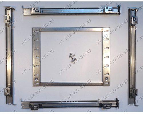 Телескопические направляющие 2-х уровневые ZUB1080 для плиты Kuppersbusch EEB6800.6, EEB6600.5, EEB6500.5, EEB6200.5, EEH6200.5 EEB6800.6MX
