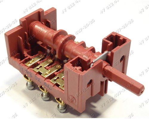 Переключатель мощности 7LA Gottak 870618 25A 250V для плиты Абат Abat ЭП-2 ЭП-4 ЭП-6 ЭП2 ЭП4 ЭП6