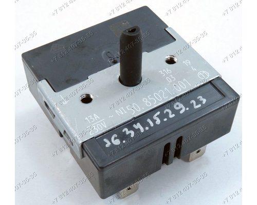 Переключатель конфорки EGO 50.85021.001 546325 для плиты Gorenje