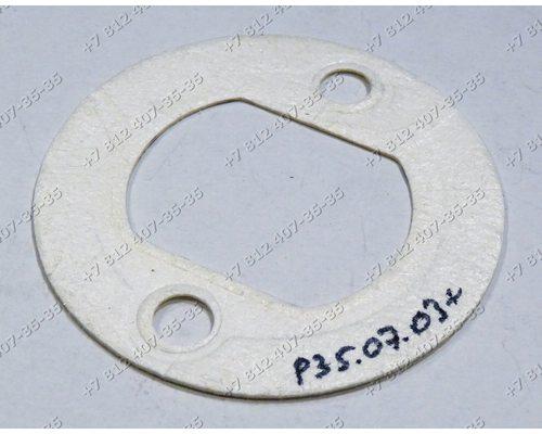 Прокладка горелки малая D-50/30 мм для плиты Bosch NGM615XEU