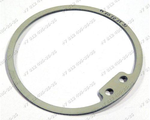 Прокладка горелки большая для плиты Bosch, Neff T2576N0/03