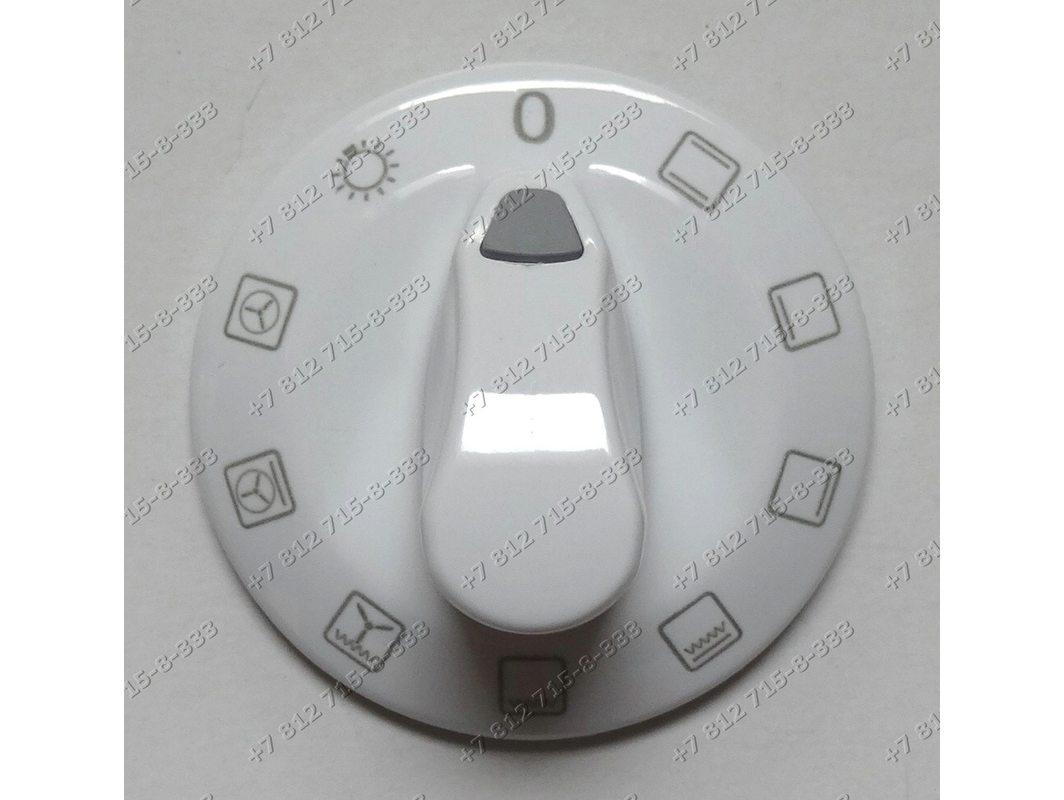Ручка выбора режимов духовки для плиты Hansa FCEX58032030 Kaiser C602.834TeKD
