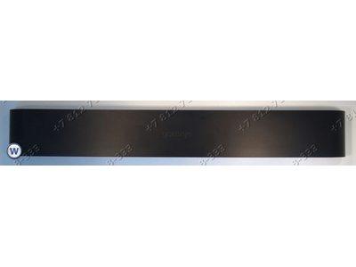 Ручка дверцы духовки 595 мм для плиты Gorenje 171841 177974