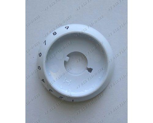 Белый диск ручки конфорки для плиты Gefest