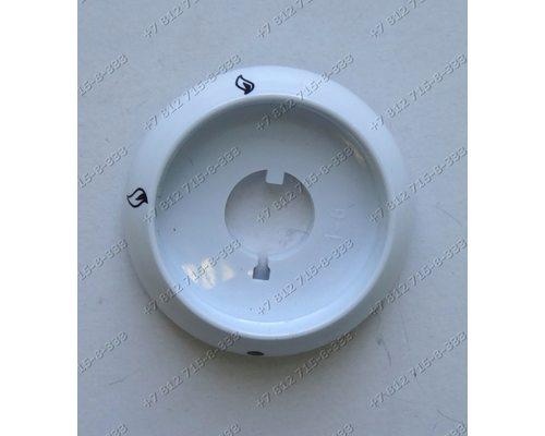 Белый диск ручки для плиты Gefest