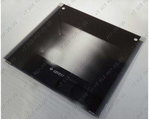 Внешнее стекло духовки газовой плиты Гефест 500*450 мм