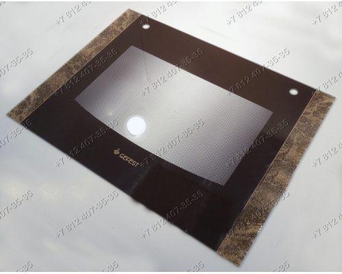 Внешнее стекло духовки газовой плиты Гефест 1300, 1500 и т.д. 598*446 мм Коричневое
