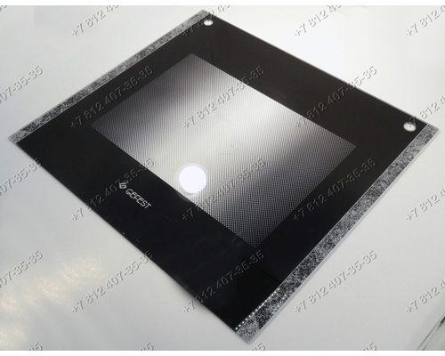 Внешнее стекло духовки газовой плиты Гефест 3200, 3500 и т.д. 497*443 мм Цвет - серый гранит